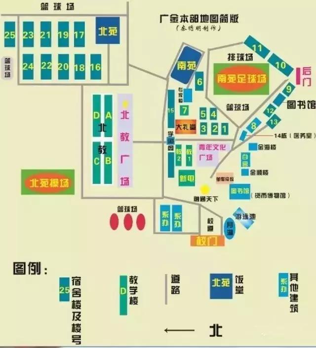 广东金融学院,华南区唯一金融类专业特色高校