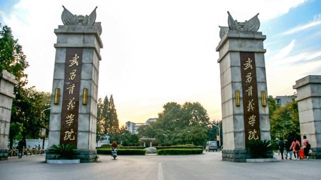 我国100所民办大学排行榜,第8名具备一本招生资格,有你母校吗