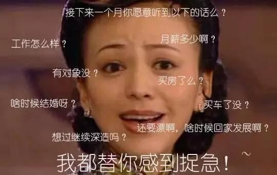 今朝上海 | 真相来了!未婚青年男女比例约53:47,魔都剩男超剩女!