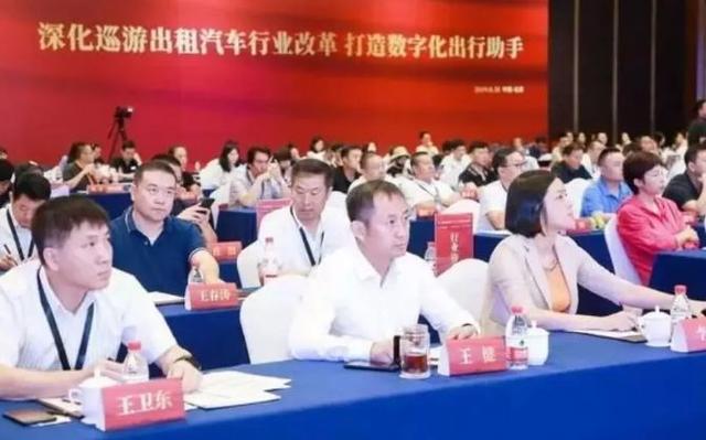 生活百科:广州的士起步价是多少知识!