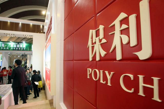 香港四大中资企业排名看法;分享香港四大中资企业排名