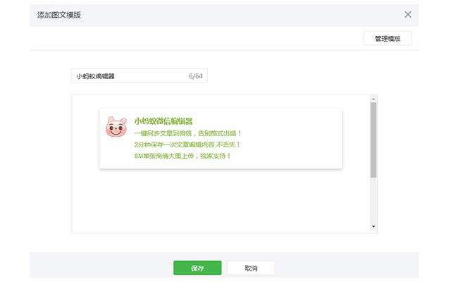 微信公众号的全新作用详解与应用方法!