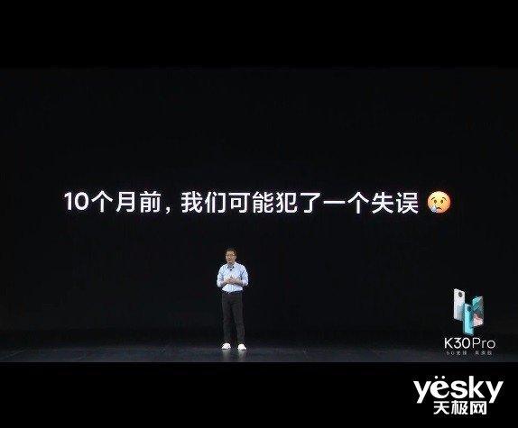 小米手机高级副总裁卢伟冰公布道歉:这次是人们不对