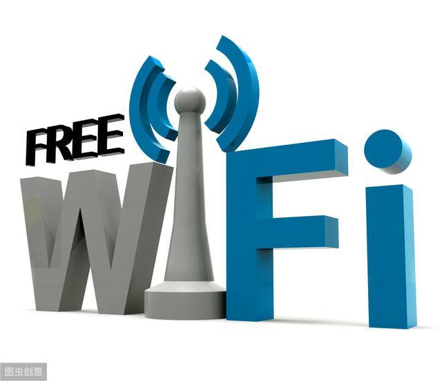 """WiFi中的""""信道""""你知道是什么吗?它和网速息息相关!"""