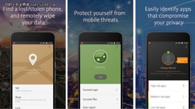 外媒评选出:2017安卓手机10大杀毒软件