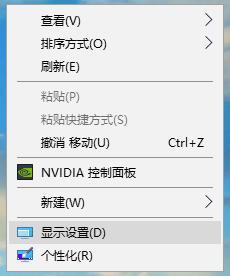 win10电脑屏幕模糊怎么调整