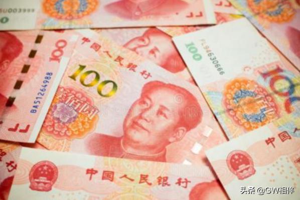 """人民币缩写""""RMB""""和""""CNY""""有的区别"""