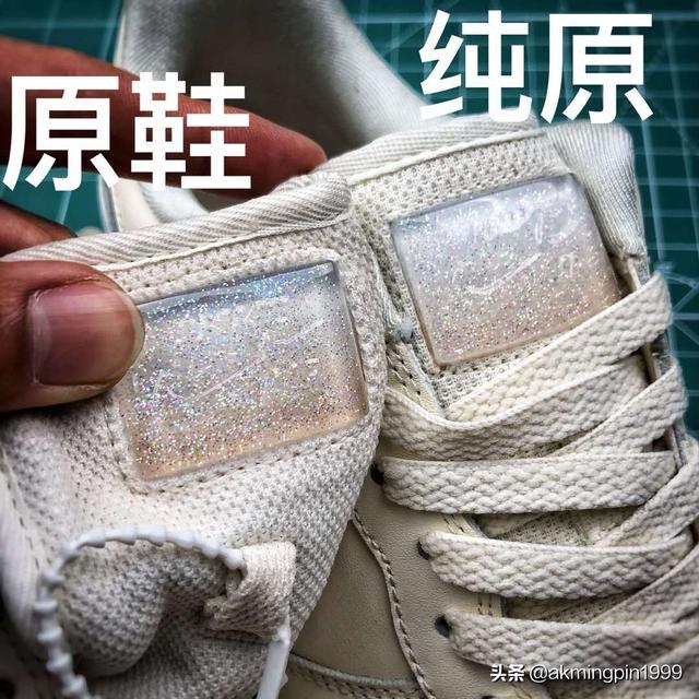 揭秘莆田鞋庞大的地下分销渠道