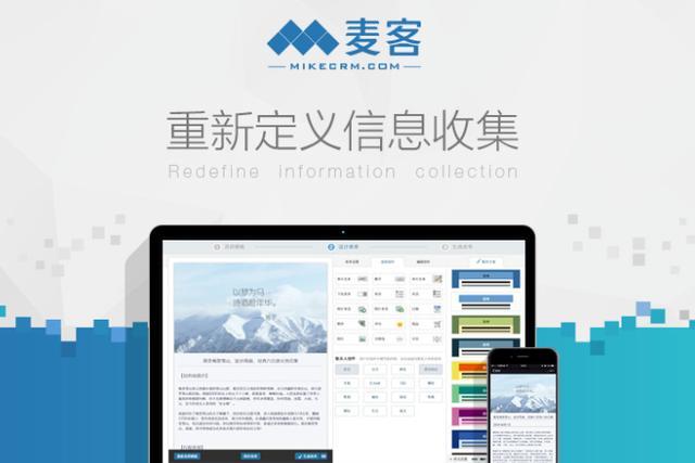 App运营推广人员必备工具