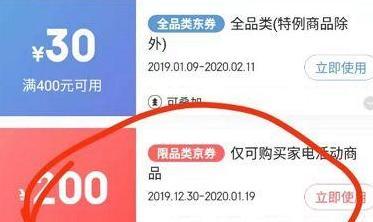 京东出错导致零元买家电,被薅羊毛7000万,京东发声召回?