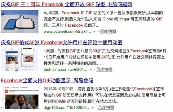 gif的起源是什么?到底改读gift还是gayfu?