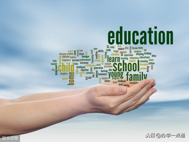 教育培训机构办学需要哪些资质,一文整理给你,马上收藏