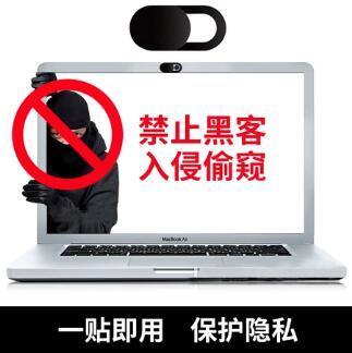 防摄像头偷窥窃隐私:如何彻底关闭手机、平板、笔记本电脑摄像头