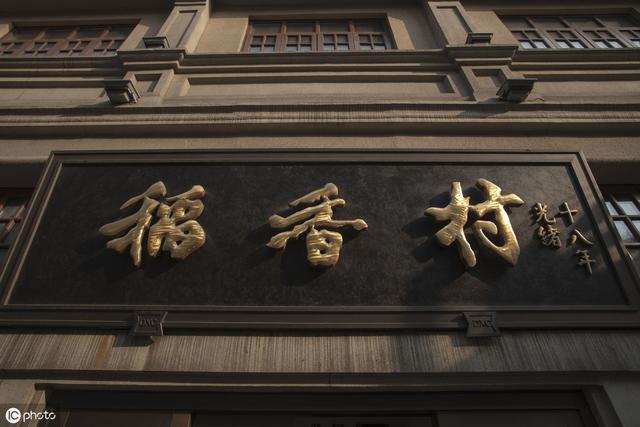 中国十大烘焙品牌,这些你都吃过没有