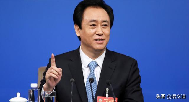 中国首富排行榜2019,最新中国首富十大排名出炉