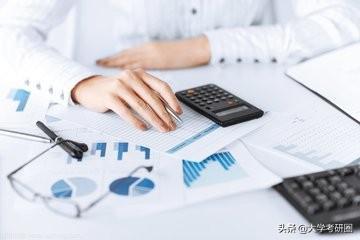 中国会计学专业最好的10所大学,有你学校吗?