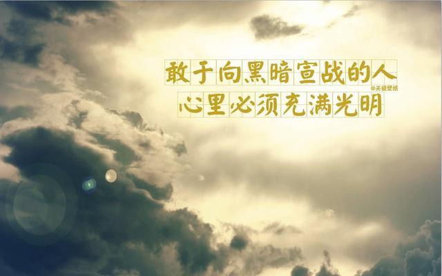 十个成功励志小故事(很感动)