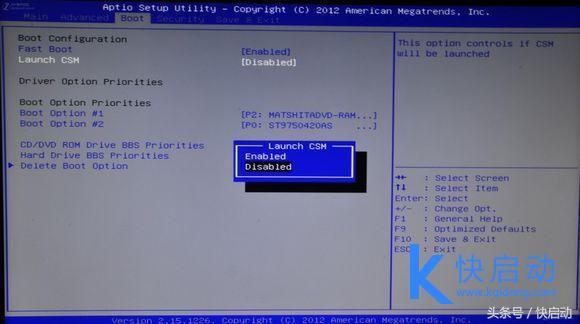 华硕笔记本BIOS设置详解,这些基本的小常识你不能不知道!