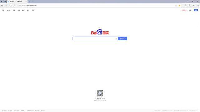 推荐几个干净整洁无广告的浏览器