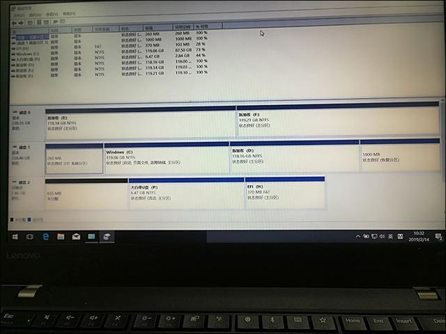 联想笔记本:240G固态+500G机械硬盘如何分区?