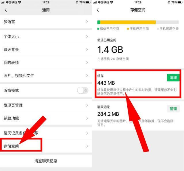 原来这才是苹果手机清理内存的正确方法,怪不得别人可以清出10GB
