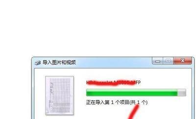 打印机扫描功能怎么用?打印机扫描文件的方法