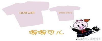 中国亲子装品牌