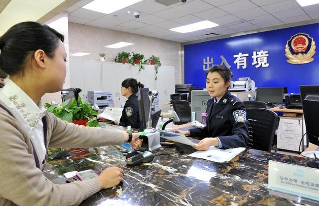 办护照需要什么手续 详细了解办护照的具体流程
