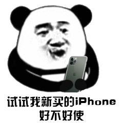 终于知道iPhone手机要这样清理内存!瞬间释放10个G,实在爽翻天
