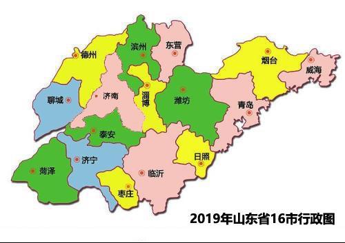 我国地级市的由来和设立标准(附全国地级市名单2019.3)