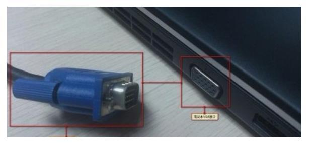 电脑连接投影仪方法