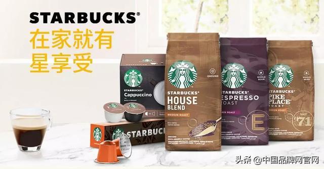 哪种咖啡好喝?推荐这十个品牌