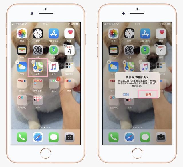 原来苹果手机这样清理内存,可以释放大量空间,真是太好用了