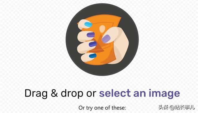 分享6个在线免费图片压缩工具 不影响图片质量减小体积