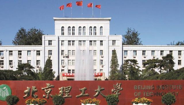 中国百大名校排行榜_中国理工大学排名第几(理工类大学排名及分数线)-闻蜂网