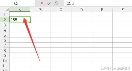 Excel如何开方?