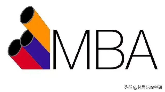 EMBA与MBA含金量哪个高?EMBA和MBA的区别是什么?