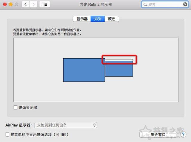 笔记本如何连接投影仪?MAC OS/Win10/7笔记本和投影仪连接方法