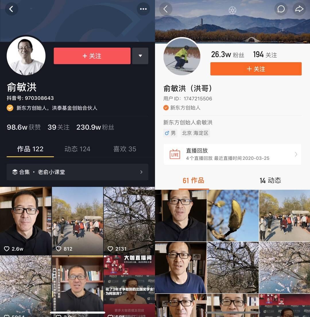 热门文章:中年网络红人于想退休