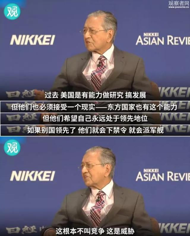 """任正非""""放弃""""孟晚舟的那天,中国富豪的朋友圈炸了:不忍了"""