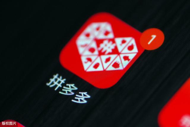 刘强东赌对了,4年养大的独角兽正式诞生,有望成第二个拼多多?