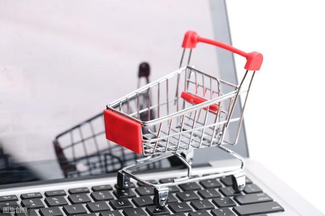 电商卖家坦言,这四类商品不要去网购,快告诉家人别再上当