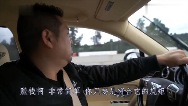义乌51岁大哥做跨境电商,只从国内工厂拿货,一年赚1辆宾利