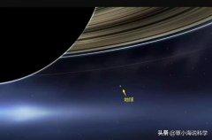 旅行者1号从64亿公里外对地球拍的一张照片,网友看完后却沉默了
