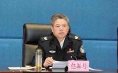 云南省公安厅部署开展打击偷越国(边)境违法犯罪百日行动