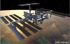 盘点世界顶级的空间机构,中国国家航天局排在第几?