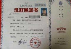 2020湖南省口腔医学专业院校排名以及录取分数线汇总(含新增)