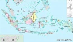 印度尼西亚是一个怎样的国家?你了解吗?